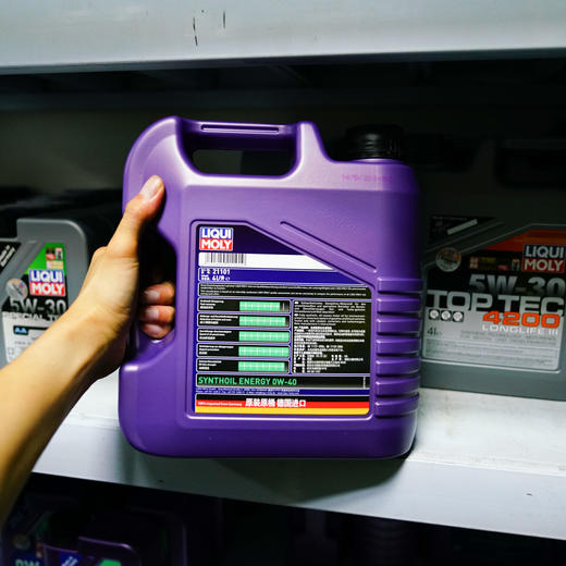 力魔 能量全合成机油 0W-40 1L 9514 商品图4