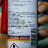 力魔 超级柴油添加剂 250ml 1806 商品缩略图3