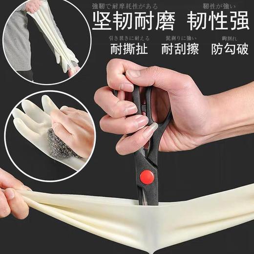 第二双半价【用不烂的手套】日本SANITY防滑家务清洁橡胶手套 坚韧耐磨 柔软服帖 穿脱便捷 商品图1