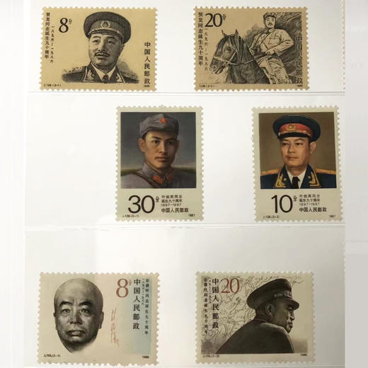 中国九大元帅系列邮票封装评级版(19张) 商品图2