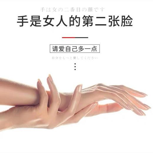 第二双半价【用不烂的手套】日本SANITY防滑家务清洁橡胶手套 坚韧耐磨 柔软服帖 穿脱便捷 商品图2