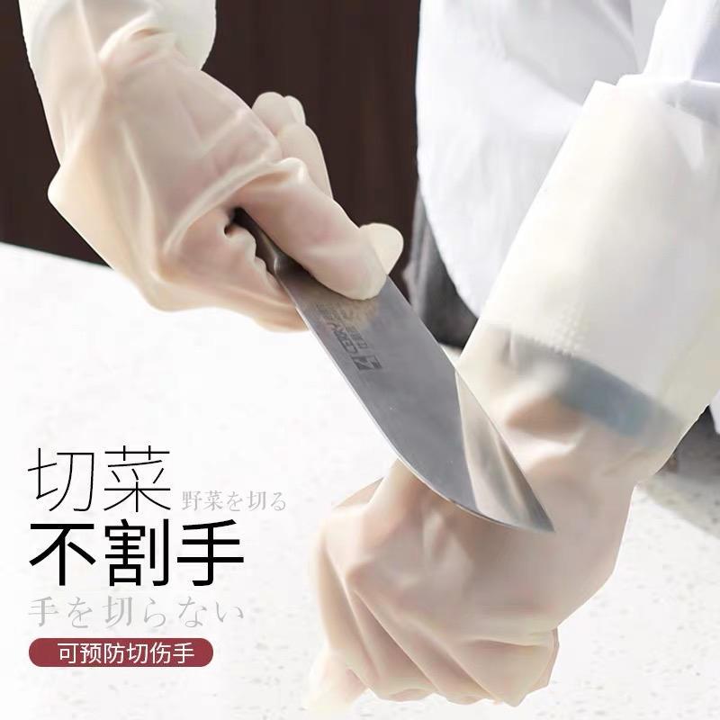 第二双半价【用不烂的手套】日本SANITY防滑家务清洁橡胶手套 坚韧耐磨 柔软服帖 穿脱便捷