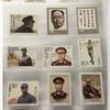 中国九大元帅系列邮票封装评级版(19张) 商品缩略图3