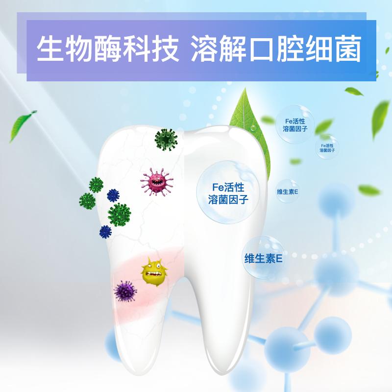 嘴巴不臭!【除口臭生物酶牙膏】生物酶除臭 洁白牙齿 清新口气 商品图3