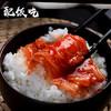 上新ㅣ韩式辣白菜,香辣可口,手工腌制,回归传统,开袋即食~ 商品缩略图0