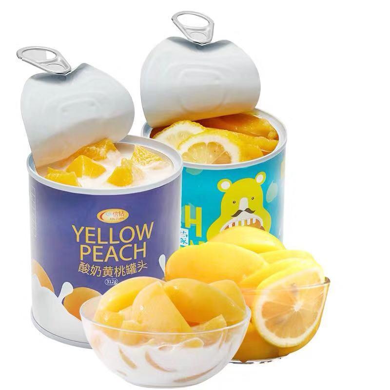 【李佳琦同款】信钻黄桃罐头酸奶黄桃罐头酸奶柠檬罐头混合水果罐头整箱312gX6罐