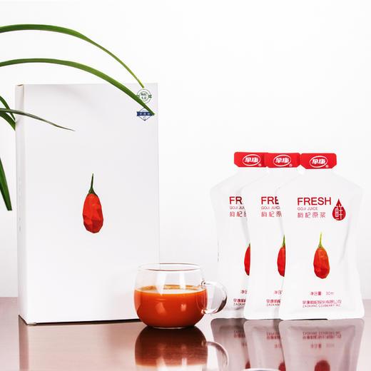 【每天一袋,60天恢复肾动力】原浆枸杞汁,一袋等于2400颗干枸杞的营养,春季养生 商品图5