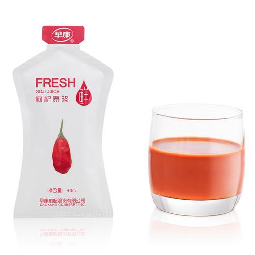 【每天一袋,60天恢复肾动力】原浆枸杞汁,一袋等于2400颗干枸杞的营养,春季养生 商品图6