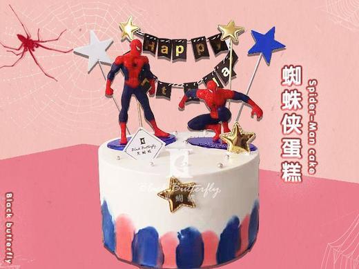 【新款】蜘蛛侠·英雄远征 卡通蛋糕 商品图0