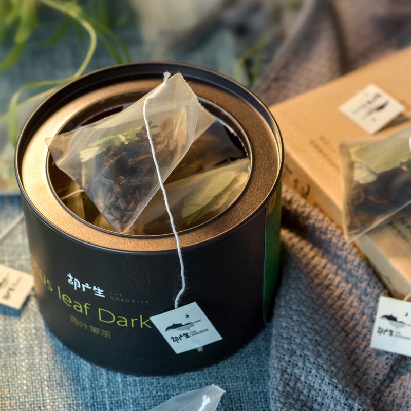 胡广生荷叶黑茶袋泡茶/一罐16袋/养生美颜抵御油腻