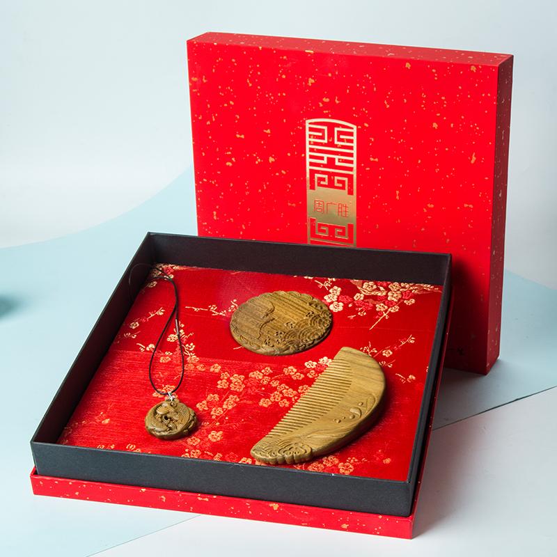 周广胜情人节礼物檀木梳礼盒便携镜子七夕送女友礼品表白创意礼物 商品图3