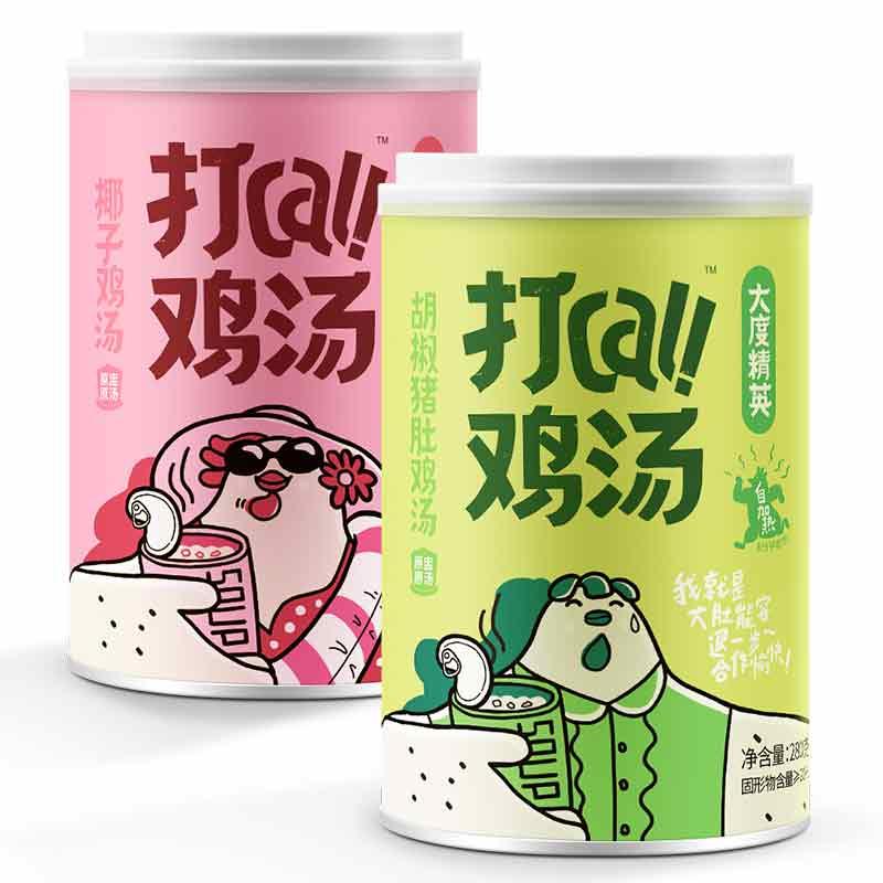 妙星厨打call鸡汤自热滋补汤方便速食即食汤280g(椰子鸡+猪肚鸡)