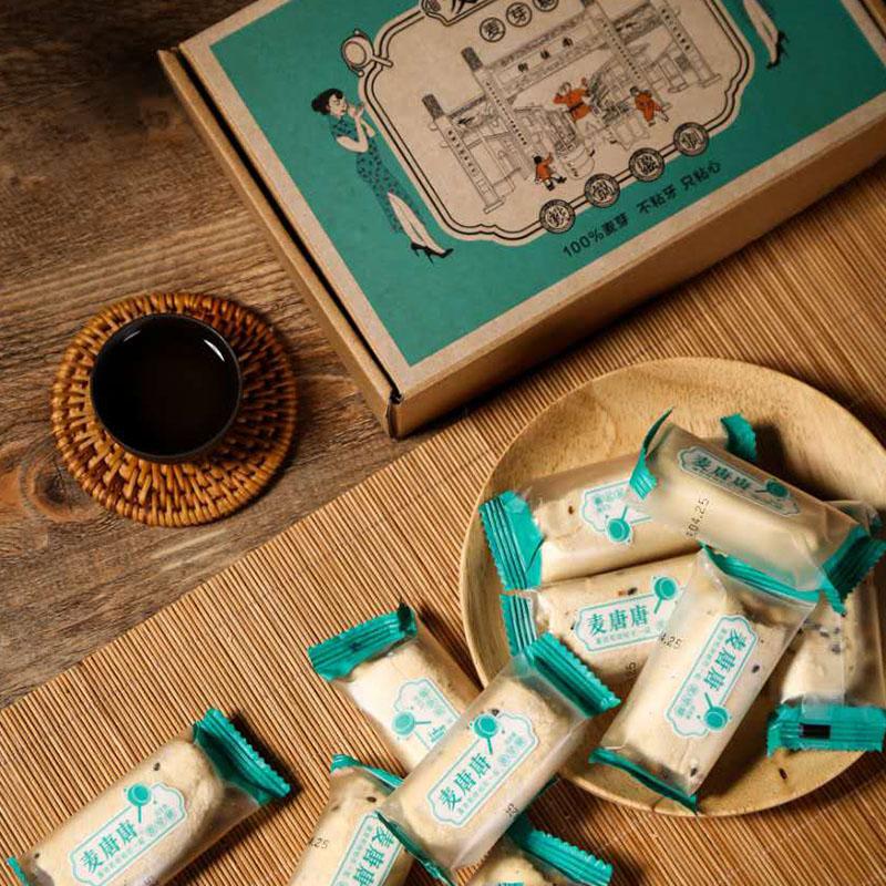 福建 • 麦芽糖 甄选原料 甜而不腻 麦香浓郁 有嚼劲不沾牙 20颗(净重400g )/盒