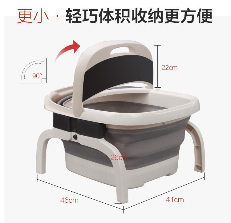 【让双脚享受SPA体验!】铭锐智能折叠足浴盆自动加热恒温泡脚盆 商品图4