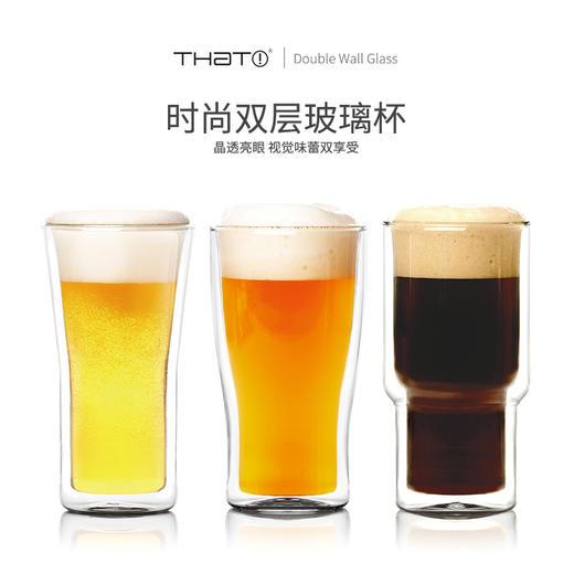 奇想生活THAT啤酒杯进口双层玻璃水杯果汁杯时尚拉格杯 创意酒杯 商品图1