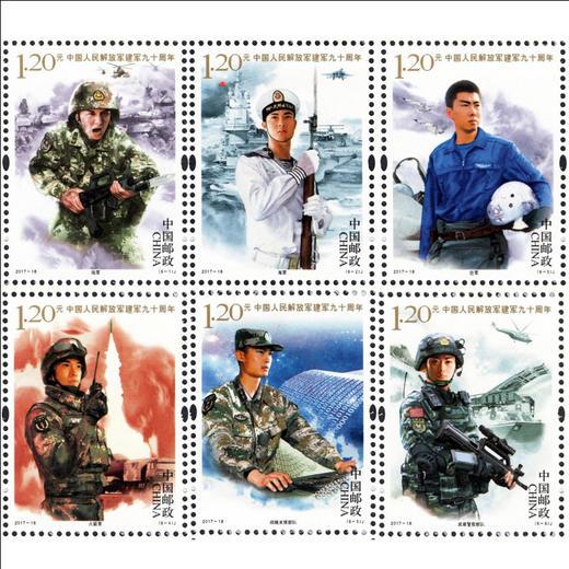 【邮票】中国建军邮票60/70/80/90周年建军邮票封装评级大全套(19枚) 商品图1