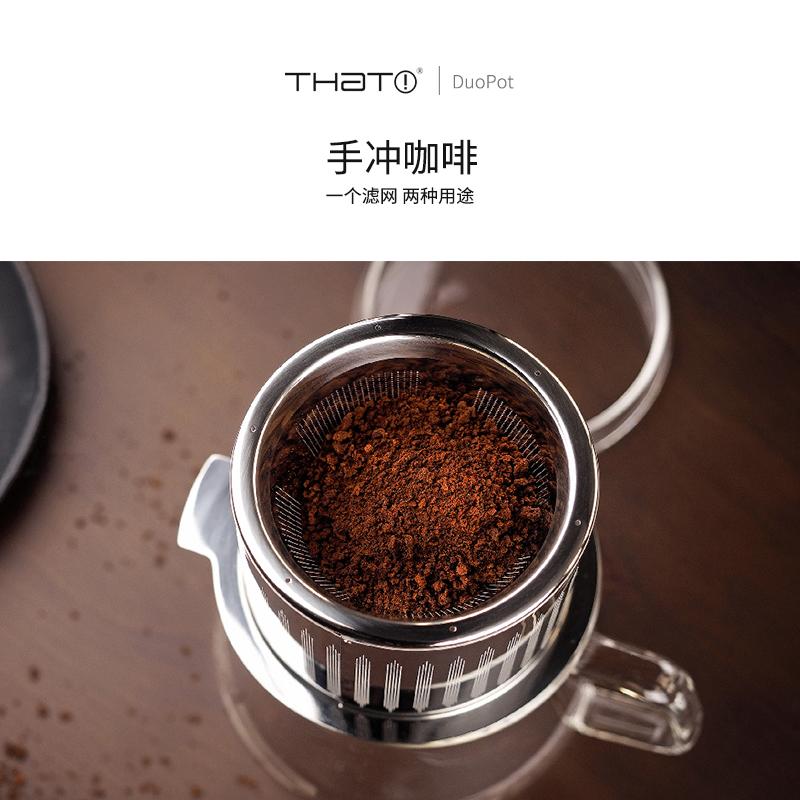 奇想生活手冲咖啡壶煮家用茶壶两用滴漏玻璃壶便携小型过滤壶 商品图3
