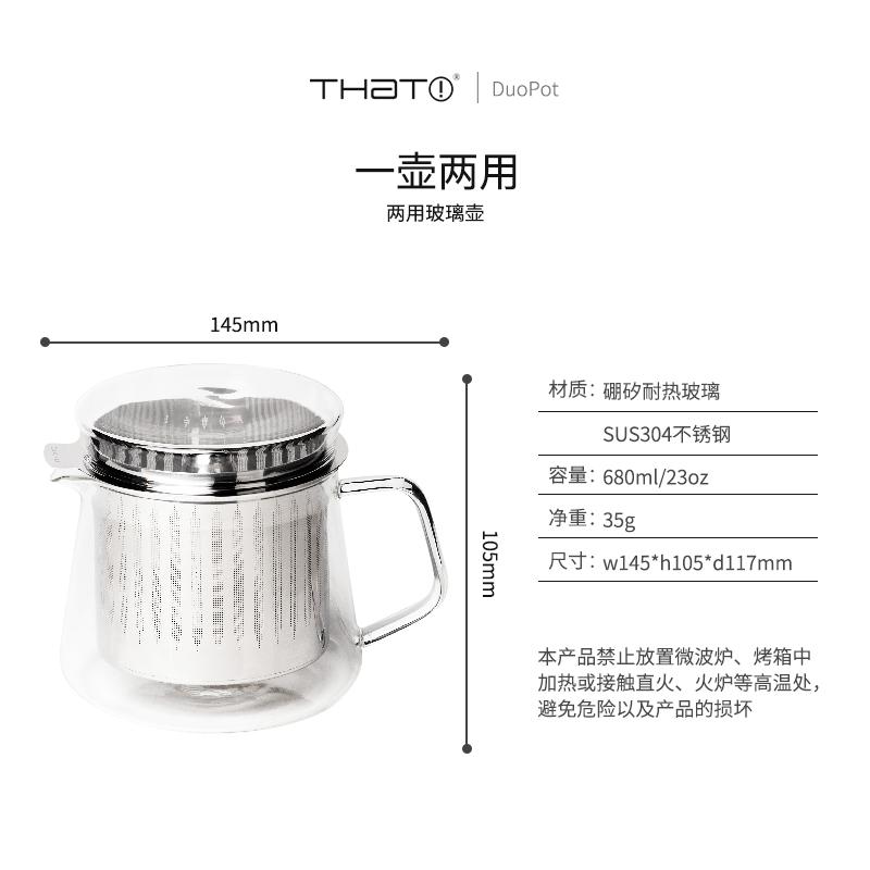 奇想生活手冲咖啡壶煮家用茶壶两用滴漏玻璃壶便携小型过滤壶 商品图1