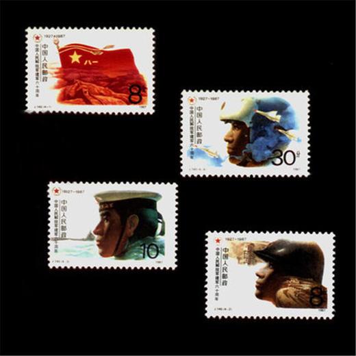 【邮票】中国建军邮票60/70/80/90周年建军邮票封装评级大全套(19枚) 商品图2