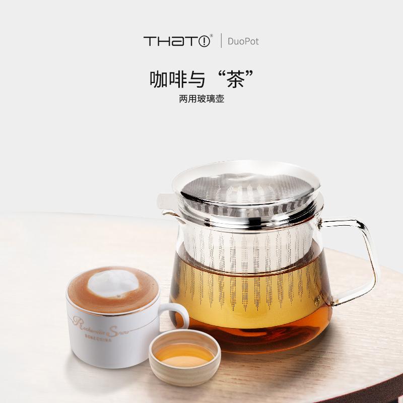 奇想生活手冲咖啡壶煮家用茶壶两用滴漏玻璃壶便携小型过滤壶 商品图0