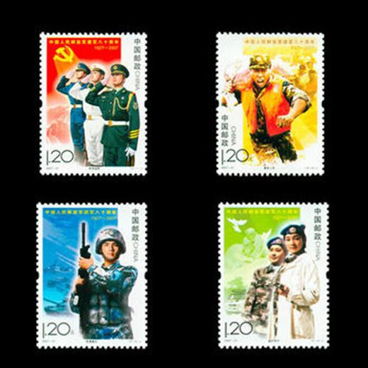 【邮票】中国建军邮票60/70/80/90周年建军邮票封装评级大全套(19枚) 商品图3