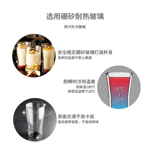 奇想生活THAT啤酒杯进口双层玻璃水杯果汁杯时尚拉格杯 创意酒杯 商品图3