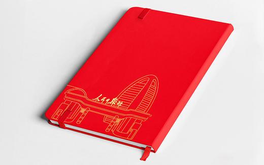 「权威 实力 源自人民」人民网烫金笔记本 人民红 黑色 B5简约皮面 商务笔记本 商品图1