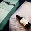 [迷你版梅洛干红 蒂芙尼蓝礼盒装]可以藏在口袋里的酒 智利蒂兰酒庄 187ml/瓶 6瓶装 商品缩略图6