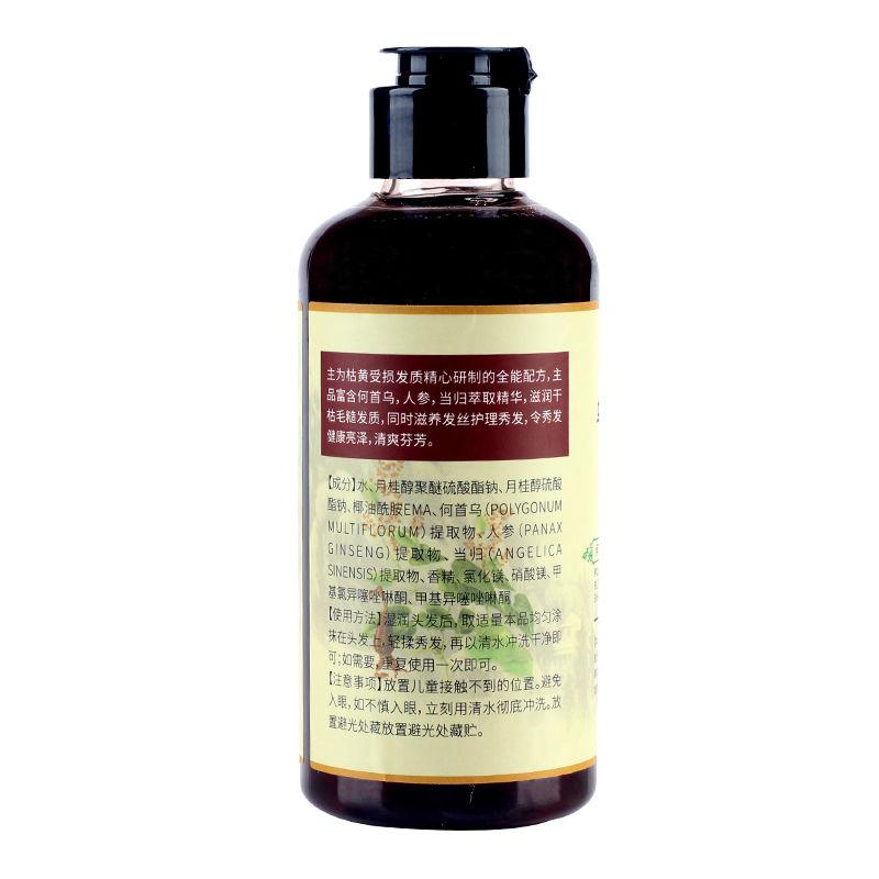何首乌人参多种洗发水黑发养发液白发变黑发液水 商品图2