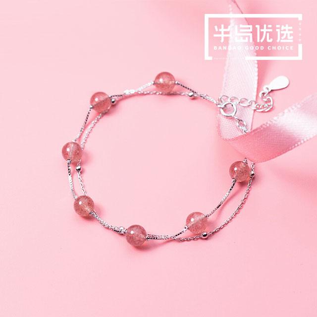 六鑫珠宝 天然草莓晶双层手链 文艺小清新 | 甜美百搭,精致猪猪女孩 商品图0