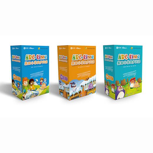 【3岁+】学而思引进《ABC Time 美国小学同步阅读》1-10 级! Raz-Kids 分级阅读,美国小学同步阅读! 商品图7