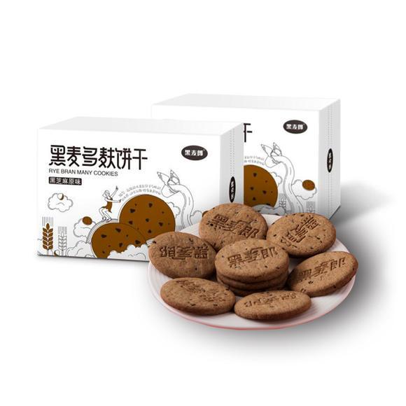 黑麦郎低GI饱腹代餐黑麦饼干 无糖精 孕妇零食 卡脂压缩 粗粮饼干520g /盒 商品图0