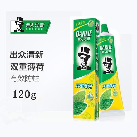 【双重薄荷】黑人牙膏 原味 清凉薄荷 防蛀 清新口气 牙膏 亚布力个护居家日用清洁工具 商品图4