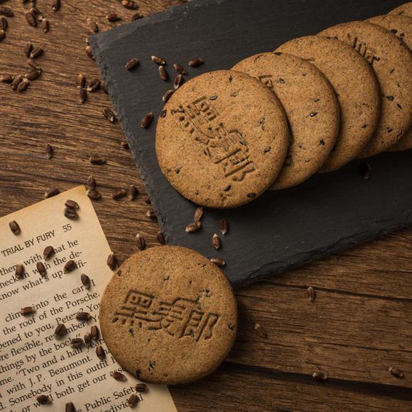 黑麦郎低GI饱腹代餐黑麦饼干 无糖精 孕妇零食 卡脂压缩 粗粮饼干520g /盒 商品图2