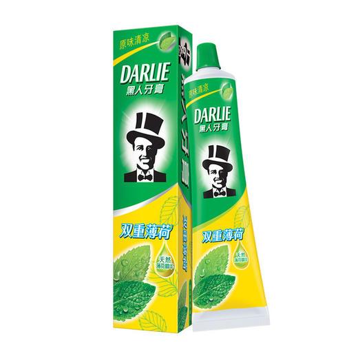 【双重薄荷】黑人牙膏 原味 清凉薄荷 防蛀 清新口气 牙膏 亚布力个护居家日用清洁工具 商品图1