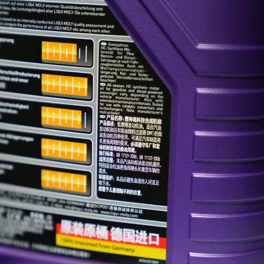 力魔 高科技雷神合成机油 5W-40 1L 3863 商品图2