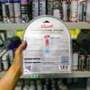 EZCool 冷媒套装 商品缩略图3