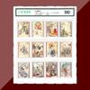【邮票】四大名著系列邮票大全套 商品缩略图4