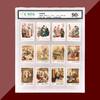 【邮票】四大名著系列邮票大全套 商品缩略图3