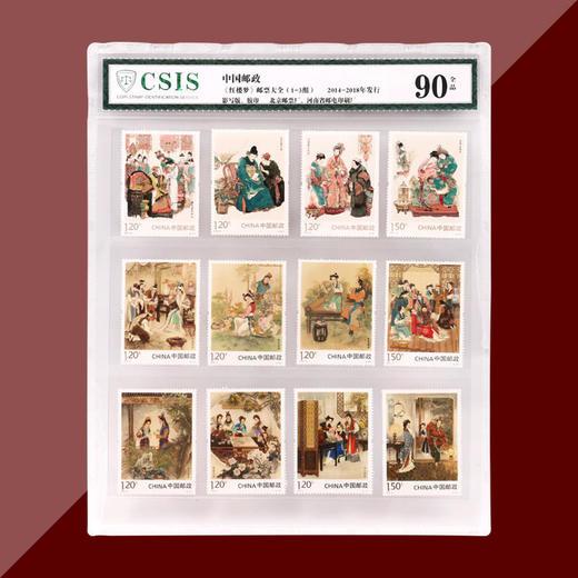 【邮票】四大名著系列邮票大全套 商品图3