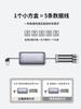 1条=5条!一个小方盒,内藏所有手机数据线/苹果/安卓/Type-c/N合1所有手机可用/1万次折不断 商品缩略图4