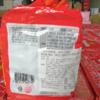 【半岛商城 &货仓直购】韩国进口 三养牛肉风味汤面 5袋/包*600g 商品缩略图1