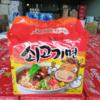 【半岛商城 &货仓直购】韩国进口 三养牛肉风味汤面 5袋/包*600g 商品缩略图0