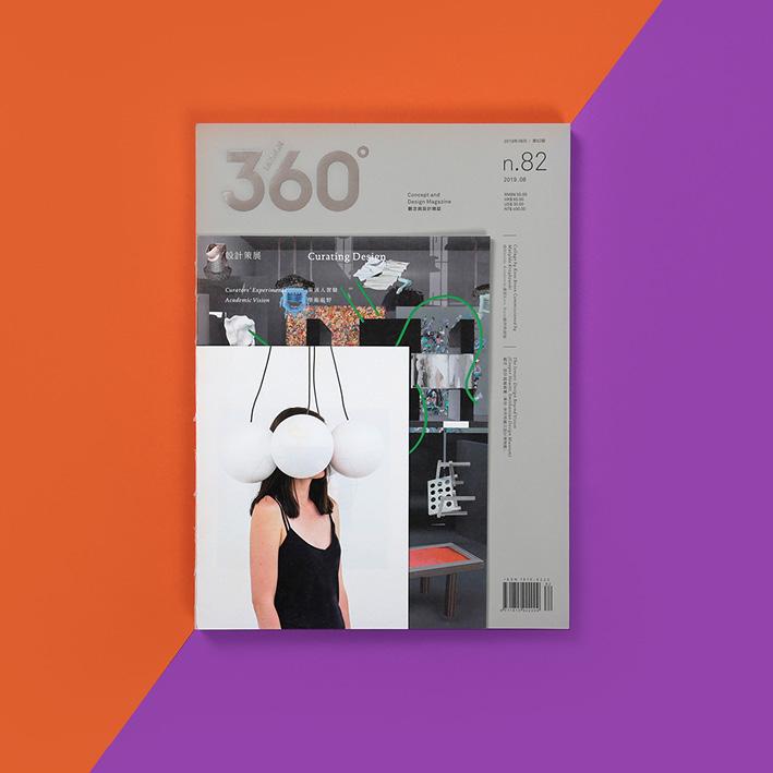 设计策展 | Design360°观念与设计杂志 82期 商品图0