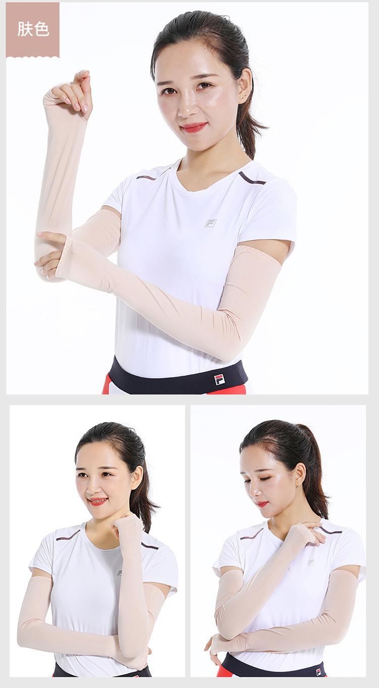 原始点按推袖套 卫生清爽加长款 防晒袖套防紫外线袖拇指开洞1双 商品图2