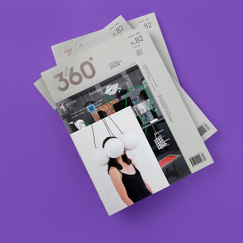 设计策展 | Design360°观念与设计杂志 82期 商品图4