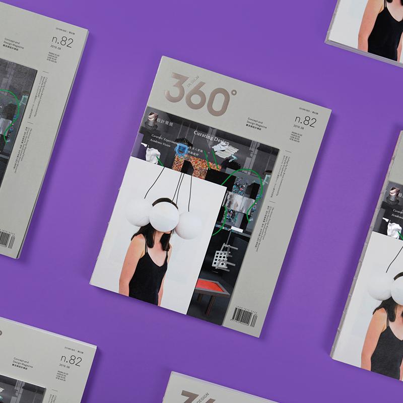 设计策展 | Design360°观念与设计杂志 82期 商品图5