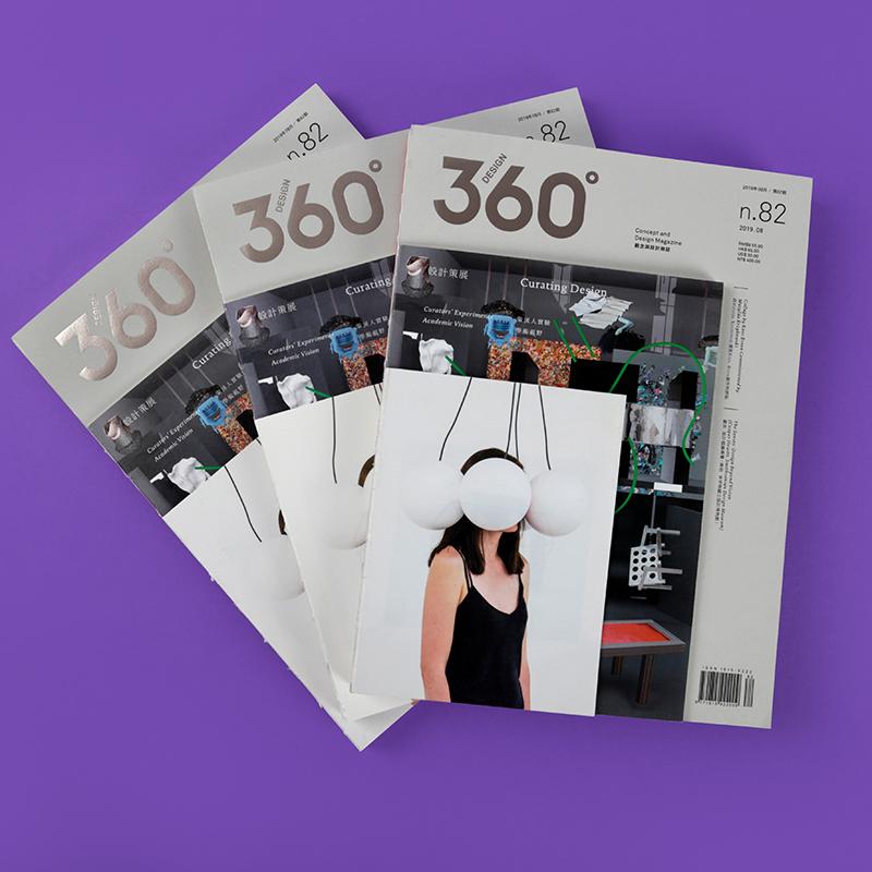 设计策展 | Design360°观念与设计杂志 82期 商品图2