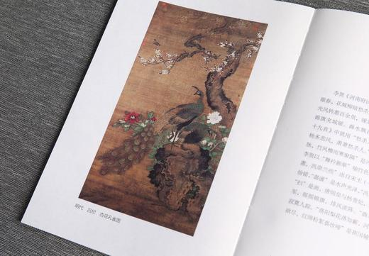 【樊登直播】日读古诗词 朱伟 著  中信出版社图书 正版书籍 商品图13