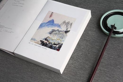 【樊登直播】日读古诗词 朱伟 著  中信出版社图书 正版书籍 商品图8